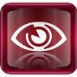 Eye icon dark red, isolated on white background. - Imagens vectoriais em stock