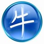 Ox Zodiac icon blue, isolated on white background. — Stock Photo #4297123