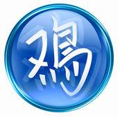 Cock Zodiac icon blue, isolated on white background. — Stock Photo