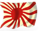 Japan oldtime flag — Stock Photo