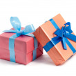 Stock Photo: color gift boxes