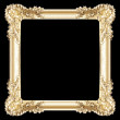 Stock Photo: Golden frame isolated on white
