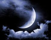Half of moon — Stock Photo