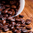 Cup with coffee beans — Stock Photo #4065194