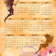 Calendar grunge fairy - Stock Vector
