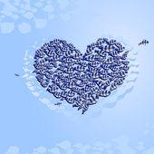 Valentine from marine fish — Stock Vector