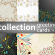 Collection greeting cards — Stock Vector #4549137