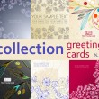 Collection greeting cards — Stock Vector #4549147