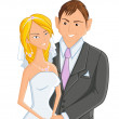 Wedding, vector illustration — Stock Vector #4726221