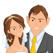 Wedding, vector illustration — Stockvectorbeeld
