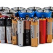 Batteries and accumulators on white background. — Stock Photo #5274359