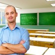 Confident teacher — Stock Photo #4065910