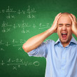 Stress at school — Stock Photo #4065964