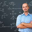 Confident teacher - Stock Photo