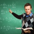 Teacher at work — Stock Photo #4537287