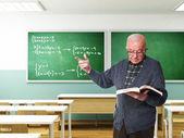 Старый учитель и молодая фото 646-397