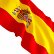 Spanish flag on white — Stock Photo