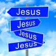 Royalty-Free Stock Photo: Jesus way