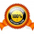 100% Satisfaction Guaranteed Sign — Vettoriale Stock