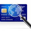 Royalty-Free Stock Vector Image: Vector credit card with magnifying glass on white