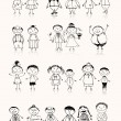 Royalty-Free Stock Vektorgrafik: Happy big family smiling together, drawing sketch