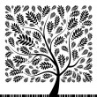 Art rowan tree beautiful for your design — Stock Vector