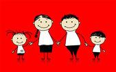 Rodzina szczęśliwy uśmiechający się razem, rysunek szkic — Wektor stockowy