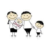 Happy parents with children, newborn baby in hands — Stock Vector