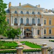 School named for Suvorov — Foto Stock