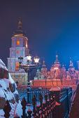 Sophievskaya Square — Stock Photo