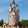 Royalty-Free Stock Photo: Christian Orthodox Church