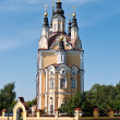Stock Photo: Christian Orthodox Church