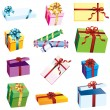 Stock Vector: Gift packaging.