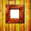 Stock Photo: Wooden frame