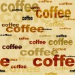 Coffee - seamless grunge background — Stock Photo