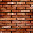 Brick wall — Stock Photo #5179549