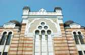 Sofia Synagogue - largest synagogue in Southeastern Europe — Stock Photo