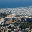 View of Acropolis from Lykavittos hill - highest point of Athens — Stock Photo #4038215