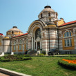 Sofia public mineral baths,Bulgaria - Stock Photo