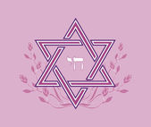 Pink jewish star design - vector illustration — Vector de stock