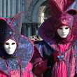 Stock Photo: Masks at St. Mark's Square,Venice carnival 2011
