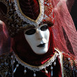 Stock Photo: Red mask at Carnival of Venice 2011