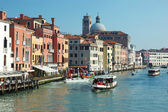 Venice grand canal view,Italy — Stock Photo