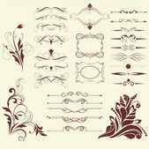 Set of decorative elements — Stock Vector