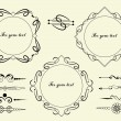 Set of small vintage frames — Stock Vector