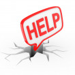 Help is required — Stock Photo #5246657