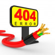 Stock Photo: 404 error sign