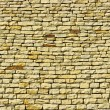 Stock Photo: Sandstone
