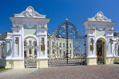 Gates of the Presidential Palace — Stock Photo
