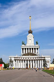 House of Peoples of Russia — Stock Photo